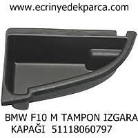 TAMPON IZGARA KAPAÐI BMW F10 M 51118060797