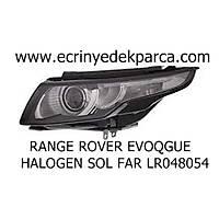 RANGE ROVER EVOQGUE FAR HALOGEN SOL LR048054
