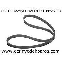 MOTOR KAYIÞI BMW E90 11288512069