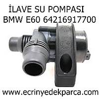 ÝLAVE SU POMPASI BMW E60 64216917700