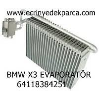 BMW X3 EVAPORATÖR 64118384251