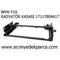 Bmw 5 Seri F10 Kasa Radyatör Kasasý