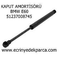 Bmw E60 Kasa Kaput Amortisörü