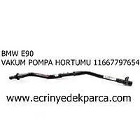 VAKUM POMPA HORTUMU BMW E90 11667797654