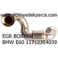 EGR BORUSU BMW E60 11712354039