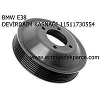 BMW E38 DEVİRDAİM KASNAĞI 11511730554