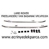 LAND ROVER FREELANDER2 YAN BASAMAK VPLVP0184