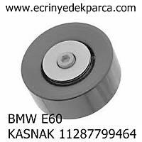 GERGÝ KASNAÐI BMW E39 11287799464
