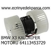BMW X3 KALORÝFER MOTORU 64113453729