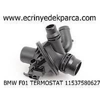TERMOSTAT BMW F01 11537580627