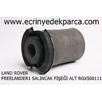 LAND ROVER FREELANDER1 SALINCAK FÝÞEÐÝ ALT RGX500111