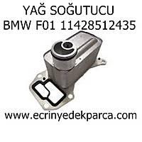 YAÐ SOÐUTUCU BMW F01 11428512435