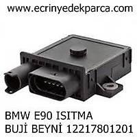 ISITMA ROLESÝ BMW E90 KIZDIRMA RÖLESÝ 12217801201