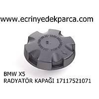 Bmw E53 X5 Kasa Radyatör Kapaðý