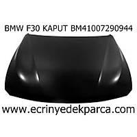 Bmw F30 Kasa Kaput Lci