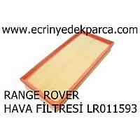 RANGE ROVER SPORT FÝLTRE HAVA LR011593