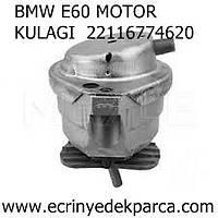 BMW E60 MOTOR KULAGI 22116774620
