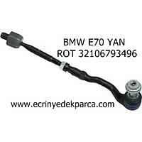 BMW E70 YAN ROT 32106793496
