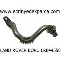 LAND ROVER FREELANDER1 BORU LR044556