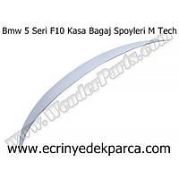 Bmw 5 Seri F10 Kasa Bagaj Spoyleri M Tech 51628049268