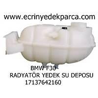 Bmw F30 Kasa Radyatör Yedek Su Deposu