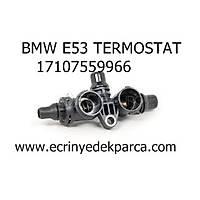 BMW E53 TERMOSTAT 17107559966
