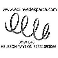 BMW E46 HELEZON YAYI ÖN 31331093066