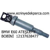 ATEÞLEME BOBÝNÝ BMW E60 12137638477