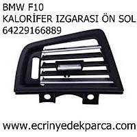 KALORÝFER IZGARASI ÖN BMW F10 SOL 64229166889