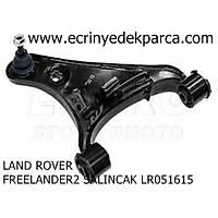 LAND ROVER FREELANDER2 SALINCAK LR051615