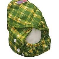 Elastik TEK BEDEN Sızdırmaz Bebek Bezi Külodu - COVER - Ekose