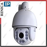 Renica GK-SD2030 2 Mp 30X Optik Zoom IP Speed Dome Kamera   /  1492R