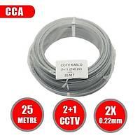 25 Metre 2+1 CCTV  CCA Kablo 2*0,22 mm / 1213