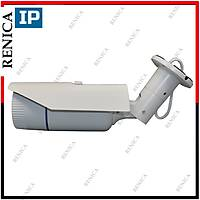 Renica IP-E1061 2 MP 42 IR  Led 3.6 MM Lens Metal Big Kasa IP Kamera - 1629R