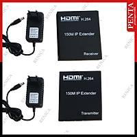 HDMI UZATMA -150 MT-  HDMI IP EXTENDER - ETHERNET KABLOSU ÜZERÝNDEN - 1813