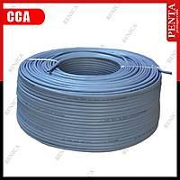 250 Metre 2+1 CCTV CCA Kablo  2*0,22 mm  / 1717
