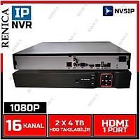 Renica NVR N21601-H2  16 Kanal 1080P Nvr Kayit Cihazı / 1410R
