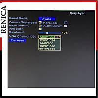 RENICA NVR-X5A25-H2 32 KANAL 5MP  NVR KAYIT CİHAZI -2 HDD  H265+  / 1770R