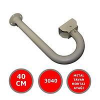 Metal Tavan Montaj Ayağı 40 cm 3040-1514