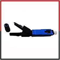 Fiber Optic Konnektör Soket - Single Mode - 1483