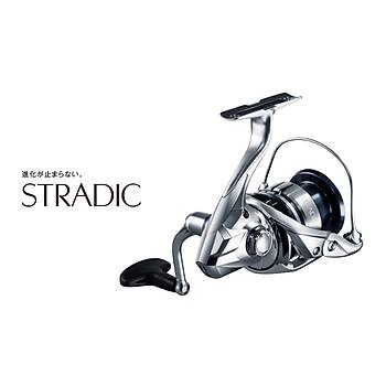 SHIMANO STRADIC FL 1000 6+1 BB 5.1:1 TUR 3 KG DRAK 64 CM SARIM 185 GR AÐIRLIK