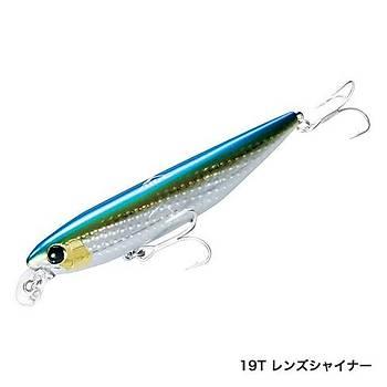 SHIMANO EXSENCE WIRO 109F 10,9 CM 15 GR RENK 19T ARC MAKET BALIK