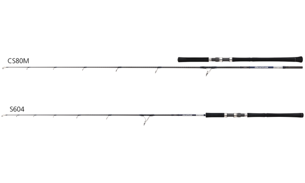 SHIMANO GRAPPLER 2,44 MT 25-80 GR 2 PARÇA POPPING SHORE JIG KAMIÞI