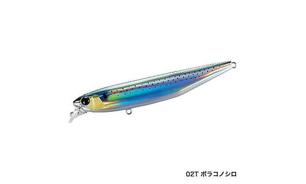 SHIMANO EXSENCE WIRO 109F 10,9 CM 15 GR RENK 02T ARC MAKET BALIK
