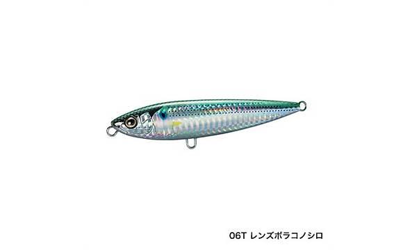 SHIMANO COLTSNIPER ROCK WALK 110F OT111SE 11 CM 23 GR