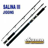 Okuma Salina III 168cm 150-250 gr Atarlı İki Parçalı Jig Kamışı
