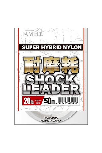 YAMATOYO TAIMAMO SHOCK LEADER 50m 0.81 MM