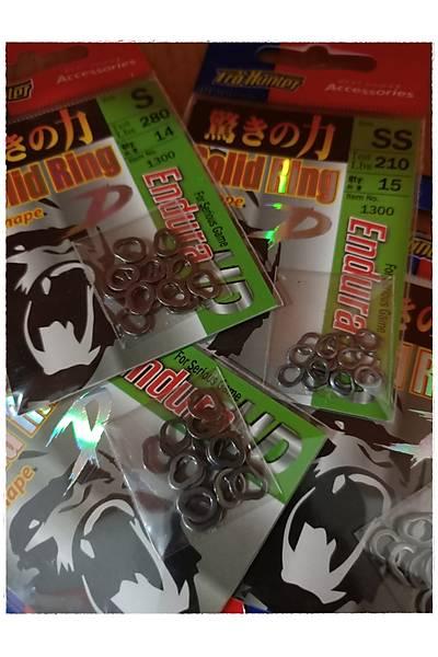 Pro Hunter D Solid Ring