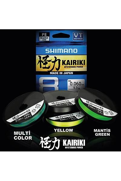 Shimano Kairiki 8 300m Mantis Green 0.160 mm/ 10.3 kg