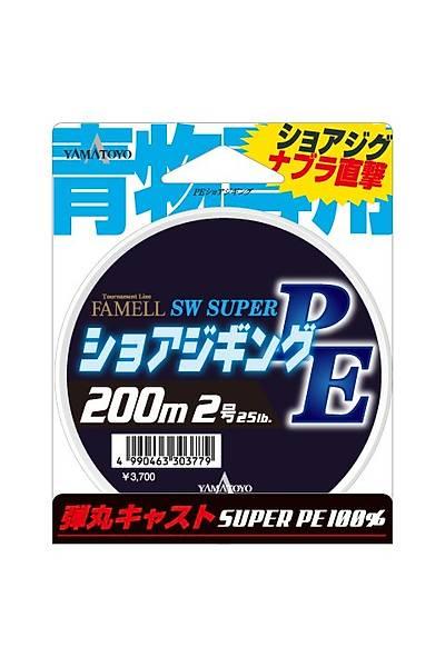YAMATOYO PE SHORE JIGGING 200m 1.5 23 LB ( 0,18 mm )